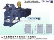 ZF260B 自动德赢利是封机