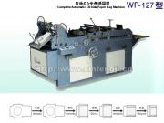 WF127自动CD光盘vwin365官方网站机