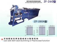 ZF260A 自动德赢利是封机
