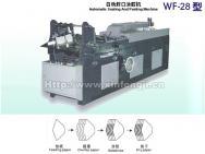WF28自动封口涂胶机
