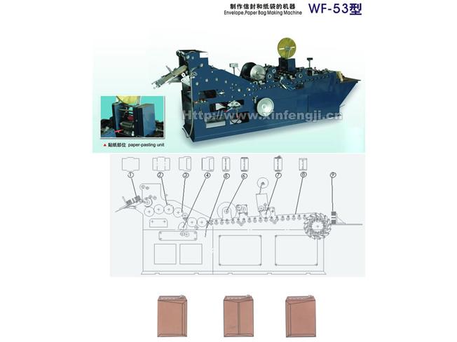 WF53德赢vwin365官方网站机
